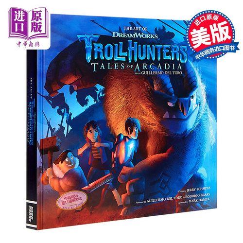 巨怪猎人设定集 英文原版 the art of trollhunters 电影艺术设定集
