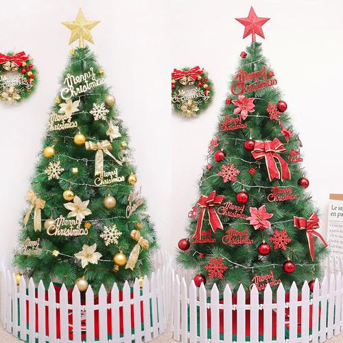 圣诞树套餐1.2米1.5米1.8米2.1米2.4米60cm圣诞节装饰