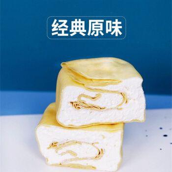 毛巾卷蛋糕爆浆奶油网红手工现做蛋糕甜点下午茶西式甜糕点 2盒原味+1
