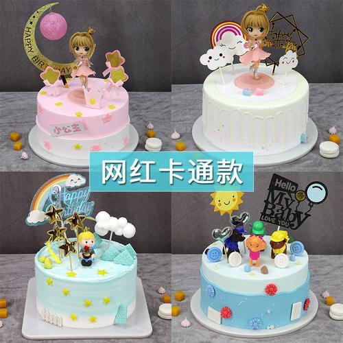 2021网红蛋糕模型仿真新款创意公主卡通生日假蛋糕橱窗展示可定制