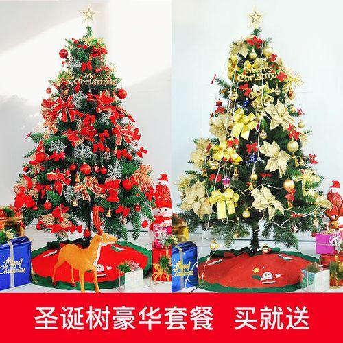 2圣诞树套餐1.5 1.8 2.1 2.4米