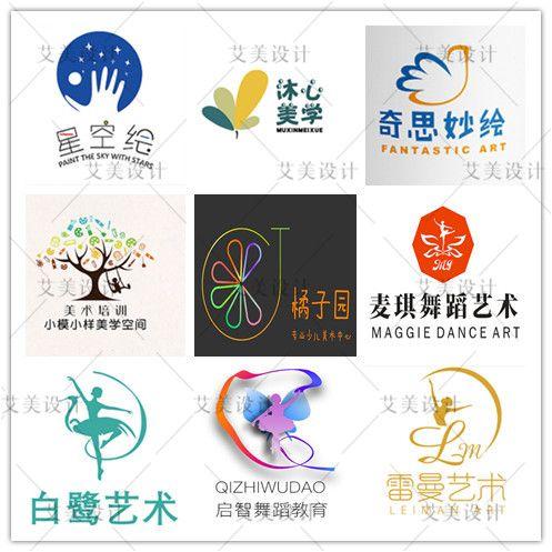 原创logo设计英语培训教育机构美术室辅导班舞蹈室logo店标志设计