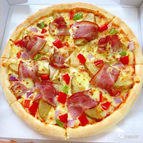 9寸培根薯角披萨