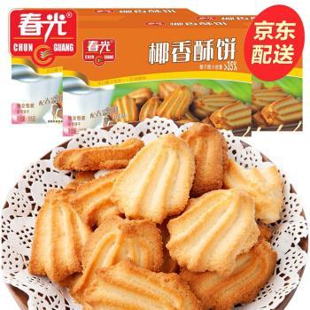 海南 特产春光椰香酥饼105g早餐代餐食品点心饼干办公