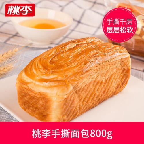 桃李面包 手撕面包800g 奶香味 营养早餐儿童口袋零食