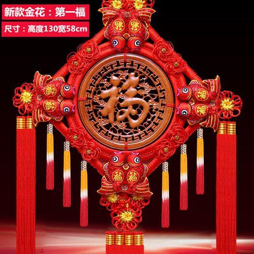 高档大号桃木中国结挂件喜庆福字中国结家居客厅墙壁
