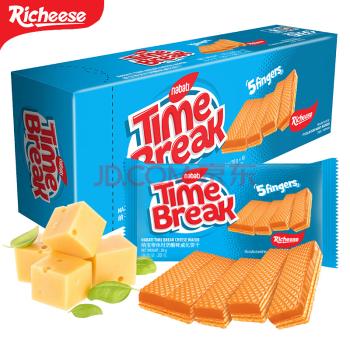 印尼进口丽芝士纳宝帝奶酪芝士休时威化饼干120g /盒