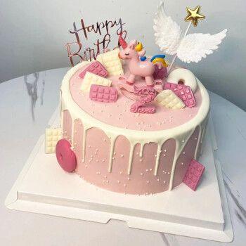 食锦谣生日蛋糕同城配送全国水果网红玫瑰蛋糕儿童蛋糕预定重庆厦门