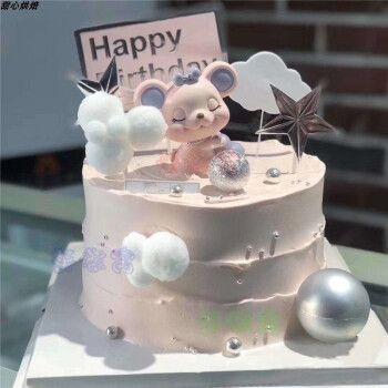 网红心有所属生日蛋糕情侣鼠摇头鼠老鼠蛋糕同城儿童卡通青岛上海