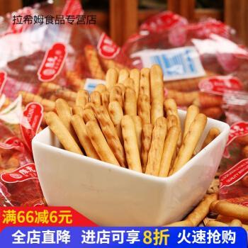 奶油条香酥条韧性手指饼干棒儿时小吃儿童饼干好吃的休闲零食 25g*5包