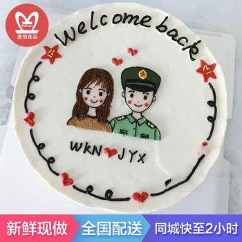 网红手绘军人生日蛋糕全国同城配送兵哥哥军人水果蛋糕预定 m款 8
