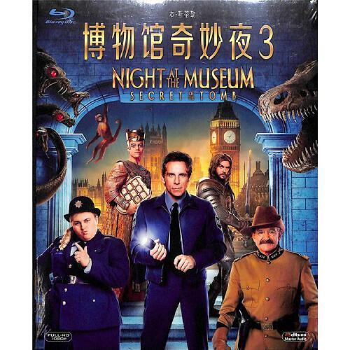 博物馆奇妙夜3-蓝光影碟dvd( 货号:6954836113097)