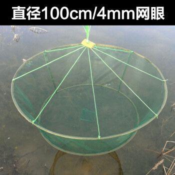 京品 开放式折叠抬网网笼网鱼网虾米网捕鱼网鱼笼虾笼