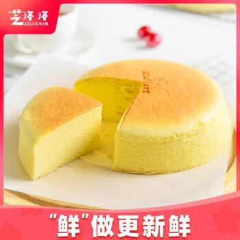 芝洛洛半熟轻芝士蛋糕榴莲巧克力起司乳酪蛋糕西式生日糕点 【7寸榴莲