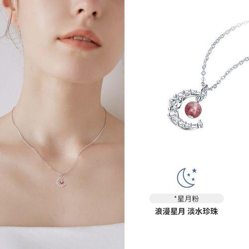 幻彩月光项链-星月粉(草莓晶)
