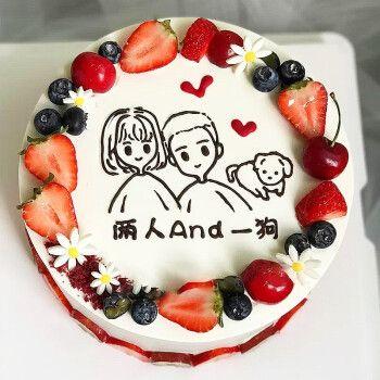 乐食锦新鲜水果蛋糕全国521节预定同城配送男士父母爱人儿童网红