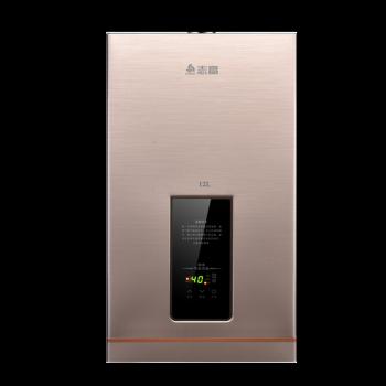 志高(chigo)零冷水燃气热水器 智能恒温 水汽双调 智能增压即开即热