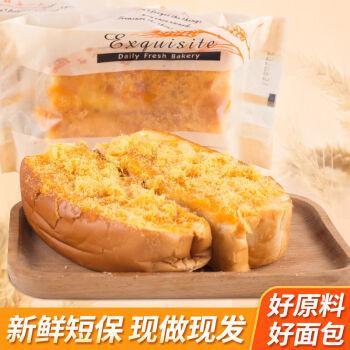 面包早餐软面包上班族休闲速食零食代餐手撕切片肉松沙拉面包 20包/箱