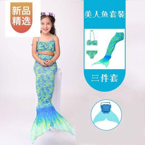 温泉美人鱼尾巴公主裙子儿童小学生美人鱼游泳衣女童美人鱼衣服套装