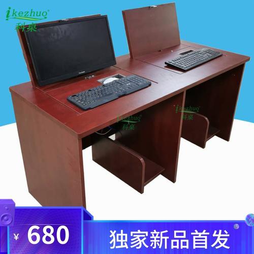 厂家直销现代多媒体电教室翻转电脑桌培训桌显示器隐藏式学生课桌