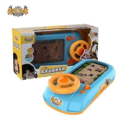 奔奔小飞车儿童遥控车电动汽车方向盘开车男孩玩具趣味卡通版.