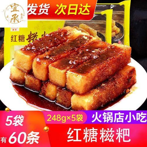 龙旺红糖糍粑玫瑰四川特产糯米糍粑米糕手工传统糕点成都小吃 248g*5