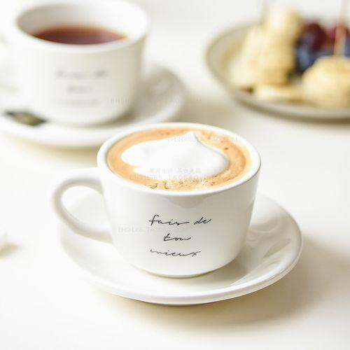 ins韩风白色咖啡杯 拿铁网红法文咖啡杯复古拉花咖啡