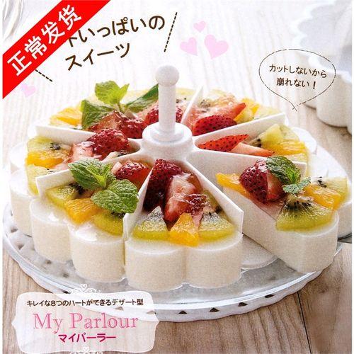 米饭模具儿童饭团寿司便当工具 创意厨房用品烘焙蛋糕