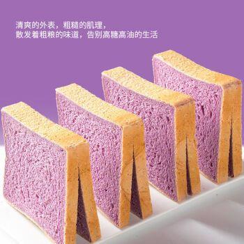 全麦面包片切片早餐粗粮吐司黑麦面包 紫薯吐司面包