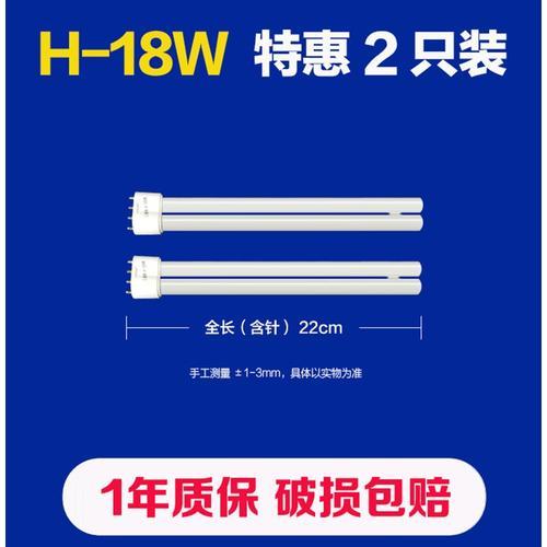 原装灯管36瓦248w欧吸顶灯泡6500k四平针长条客厅灯h