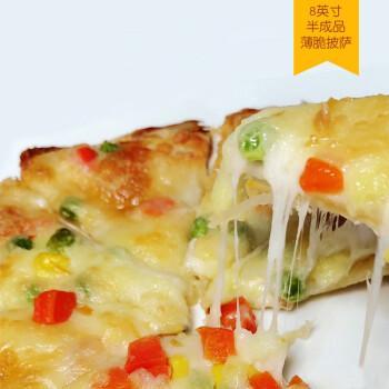 大由大 薄脆披萨半成品220g 加热即食8寸薄脆底 烤披萨烘焙生鲜披萨