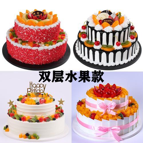 仿真蛋糕模型 2021新款双层水果生日蛋糕模型 假蛋糕