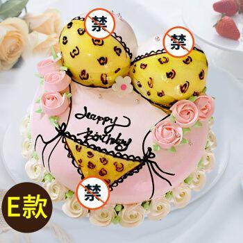 慕雪甜心恶搞性感生日蛋糕同城配送当日送达闺蜜同事创意网红抖音当日