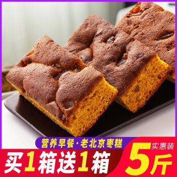 老枣糕5斤面包整箱早餐红枣泥糕点蛋糕软糯点心散装休闲零食 枣糕