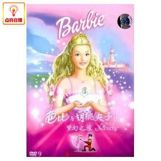 动画片正版芭比与胡桃夹子的梦幻之旅dvd9