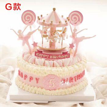 网红旋转木马生日蛋糕双层蛋糕卡通儿童叮当猫周岁百日宴男孩女孩全国