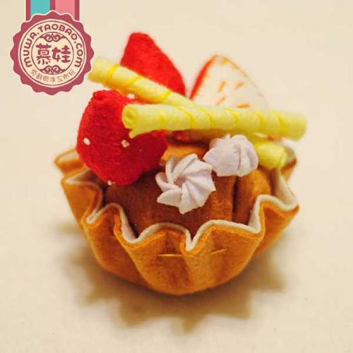 免裁剪不织布diy材料包手工制作布艺蛋糕泡芙甜品幼儿