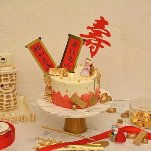 长辈老人祝寿个性创意生日蛋糕-高寿奶奶