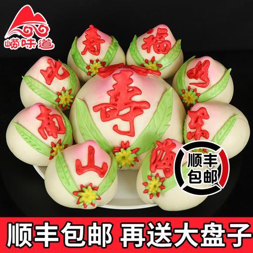 王哥庄大馒头寿桃馒头手工老人祝寿贺寿摆件生日糕点
