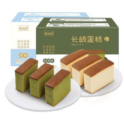 日式风味抹茶长崎蛋糕面包批发整箱面包早餐休闲零食小吃抹茶 【抹茶