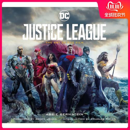 现货正义联盟电影艺术画册 英文原版 justice league