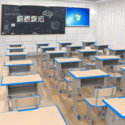 学校教室中小学生单人升降课桌椅辅导培训班儿童学习