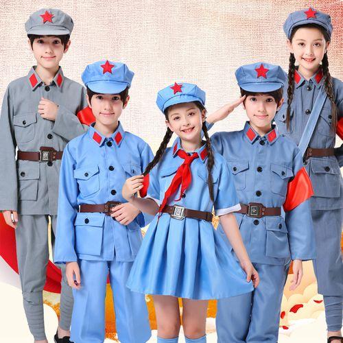 儿童小红军演出服装八路军衣服军装红星闪闪新四军