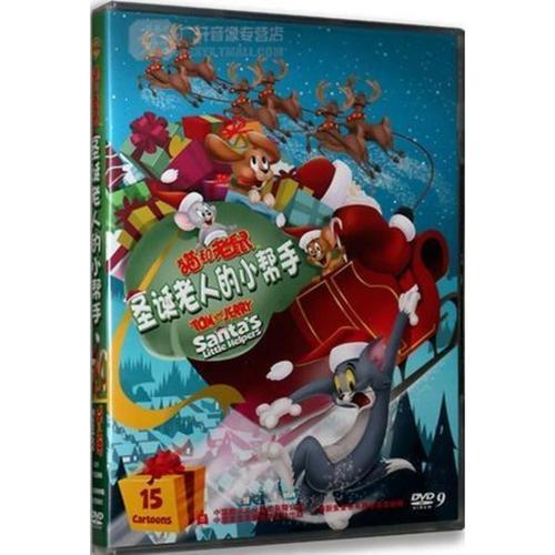 【正版】 猫和老鼠:圣诞老人的小帮手 盒装dvd
