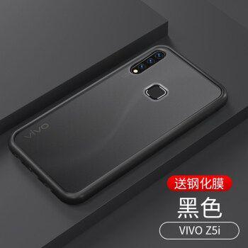 优瞐 vivo z5i手机壳.v1941a/t磨砂viv0z5i全包viviz5