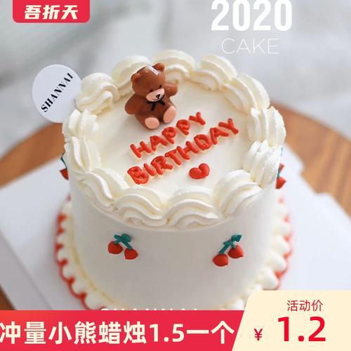 ins同款网红韩式生日蛋糕装饰可爱卡通小熊蜡烛泰迪熊