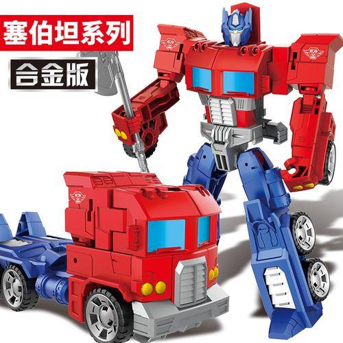 奥特曼7男孩-12汽车.小轿车10人岁手势玩具小号女变形金刚机器人