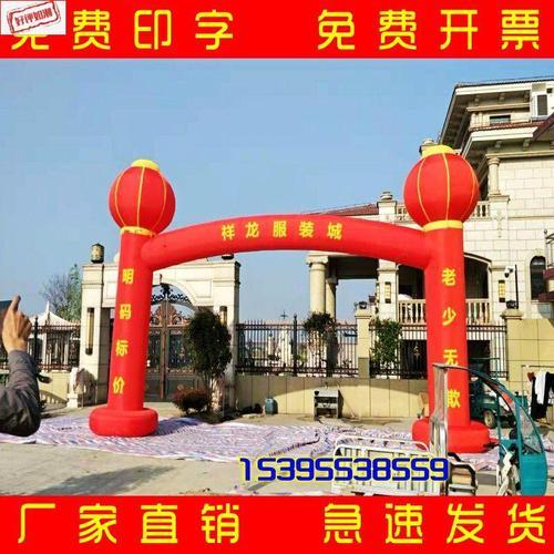 充气拱门10米12米15米18米灯笼气立柱印字拱门庆典方形彩虹门气模