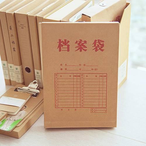 文件袋牛皮纸加厚350g商务大号a4档案袋绕绳合同办公