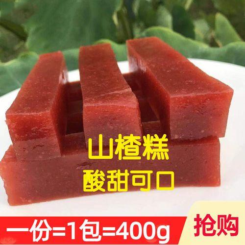 酸奶山楂球原材料徐州特产纯正山楂糕水晶桂花蜂蜜山楂糕大块商用